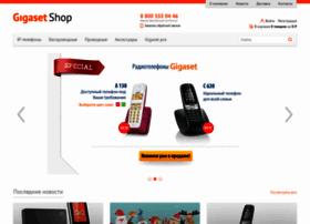 gigaset-shop.ru