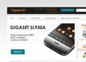 gigaset.shop.by