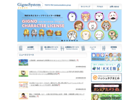 gignosystem.com