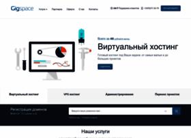 gigspace.ru