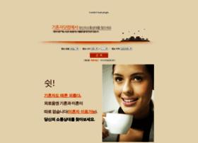 gihonja.com