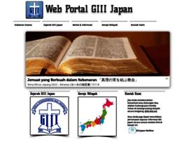 giii-japan.org