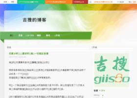 giisoo01.blog.163.com