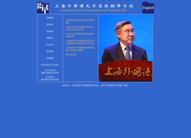 giit.shisu.edu.cn