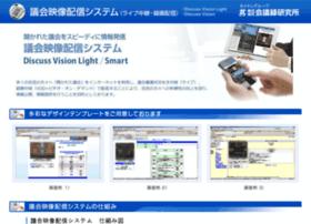 gikai-web.jp