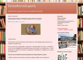 gikas-daskalos.blogspot.com