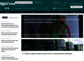 gikursk.ru