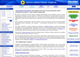 gilbo.ru