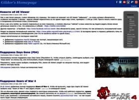 gildor.org