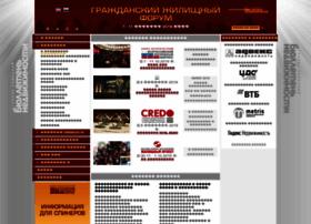 gilforum.ru