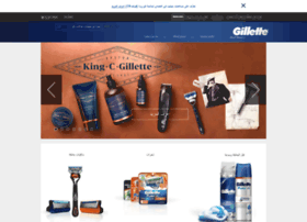 gillettearabia.com