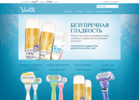 gillettevenus.ru