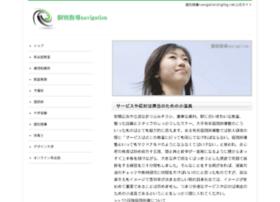 gillig.net