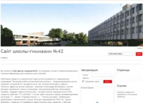 gim42.ru