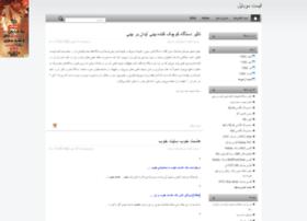 gimatmobile.mihanblog.com