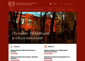 gimnaz.ru