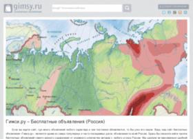 gimsy.ru