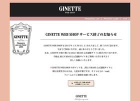 ginette.ne.jp
