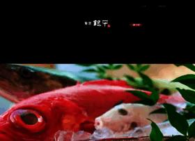 ginpei.com