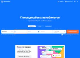 ginsa.ru