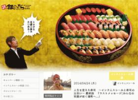 ginsara-blog.jp