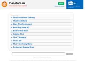 ginseng.thai-store.ru