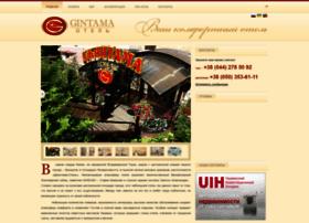 gintama.com.ua