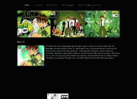 giochi1.weebly.com