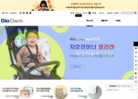 giopillow.com