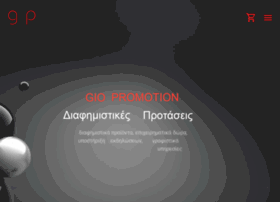 giopromotions.gr