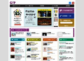 gip-web.co.jp