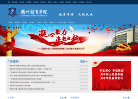 gipe.edu.cn