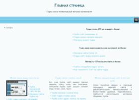 giperbarea.ru