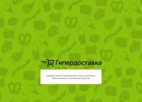 giperdostavka.ru