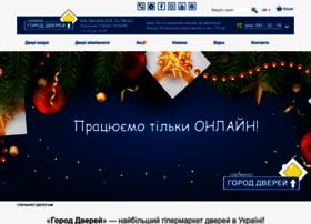 gipermarket-gorod-dverej.ua