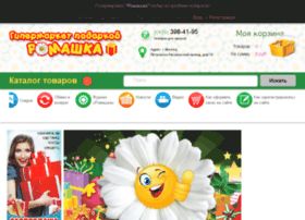 gipermarket-romashka.ru