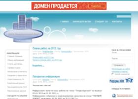 gipersait.ru
