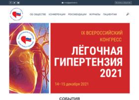 gipertonik.ru