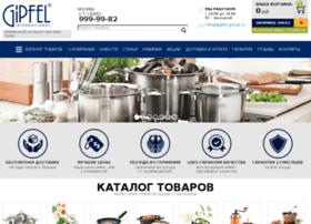gipfel-group.ru