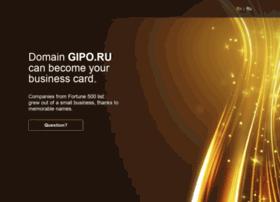 gipo.ru