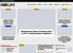 giport.ru