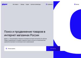 gipper.ru