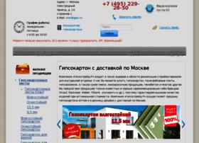 gips.ru