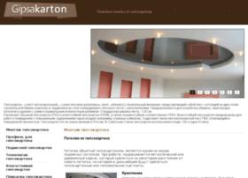 gipsakarton.com