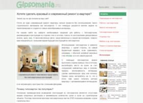 gipsomania.ru