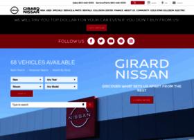 girardnissan.com