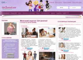 girl-journal.com