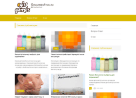 girlgames4you.ru