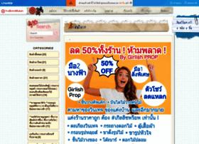 girlishprop.lnwshop.com