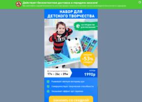girlportal.ru